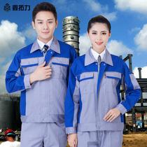 Рабочая одежда костюм мужской с длинным рукавом износостойкие весна и осень мастерская заводская одежда блузка на заказ Автосервисная одежда ремонт рабочая одежда
