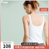 Professional yoga vest for women summer thin beauty back dress with chest pad white fitness yoga vest for sports outside