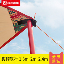 1.3 2 2.4 m high outdoor reinforced telescopic 桿 galvanized iron桿 tent skyscreen support telescopic 桿 a pair of 2 sticks