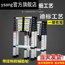 Climbing ladder super thick moving shrink attic elevator 4 meters ladder increase 6 can be a single ladder telescopic meters. Multifunctional.