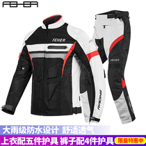 FEHER motorcycle riding suit mens large size motorcycle suit four seasons anti-fall waterproof rain-proof summer