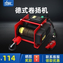 German hoist 220V multi-functional household fast lifting lifter crane 380 electric hoist winch 1 ton