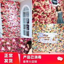 Can be customized] simulation flower wall background wall mesh red wall decoration plant wall fake roses wall wedding window decoration