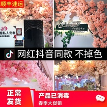 Simulation cherry tree wedding net red shop wall living room ceiling air conditioning pipe plastic fake flower rattan interior decoration