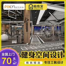 Fitness Studio Gym decoration design private yoga Room Dance room Boxing Hall effect diagram decoration design