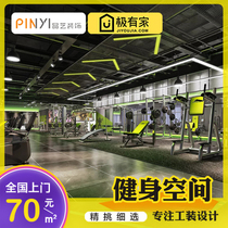 Gym decoration Design effect diagram Yoga Hall Fitness studio space interior designer dance Hall Classroom
