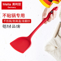 German Meiya Silicone Shovel non-stick pot special shovel home three-piece kitchen spatula set
