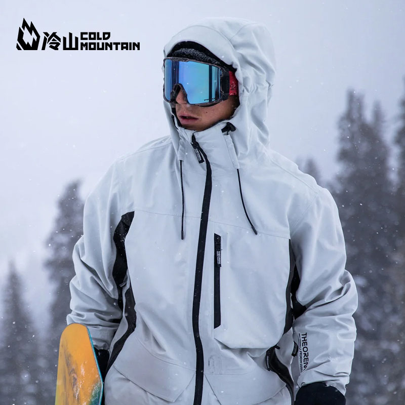 Cold mountain NITRO L1 snowboard suit windproof waterproof breathable warm ski jacket 2021 ski snow suit male