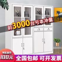 Steel office tin cabinet filing cabinet filing cabinet information Cabinet certificate cabinet drawer with lock locker