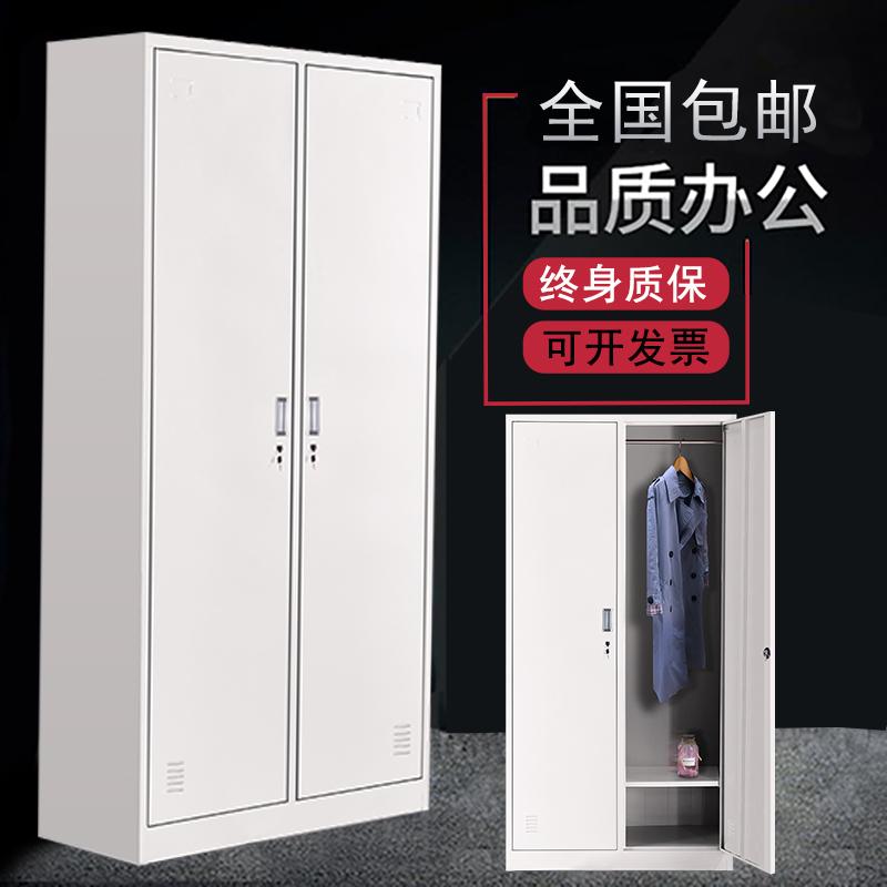 The new two-door double-door locker staff cabinet iron staff two-door cabinet with locking bag cabinet shoe cabinet multi-door cabinet