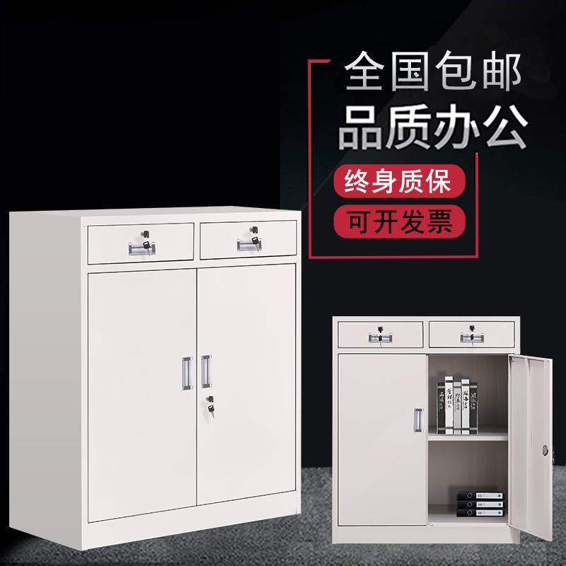 Two-bucket dwarf cabinet office tin cabinet file cabinet drawer with locked information file cabinet voucher cabinet bookcase