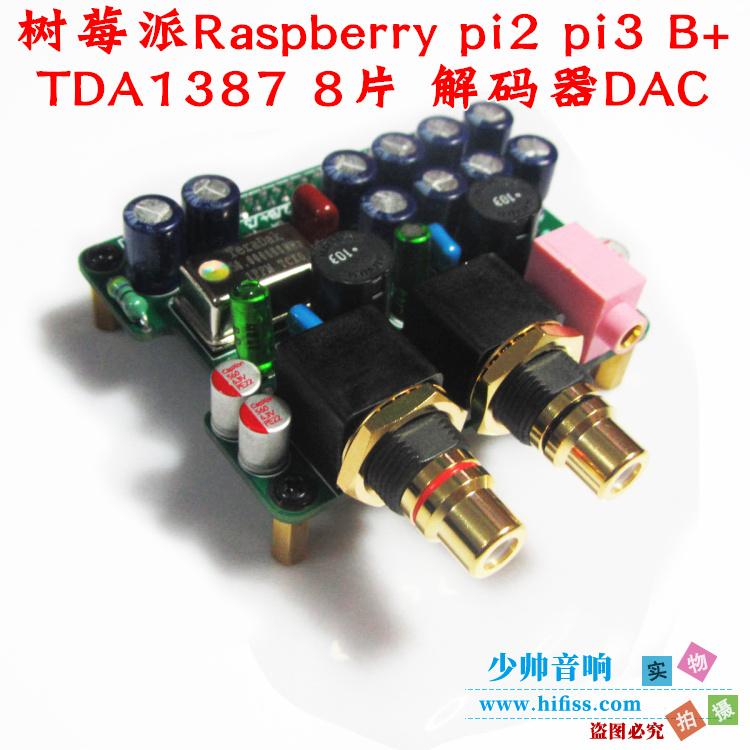 Raspberry Pi2 pi2 pi3 B-Pi4 decoder DAC TDA1387 8-piece expansion board I2S