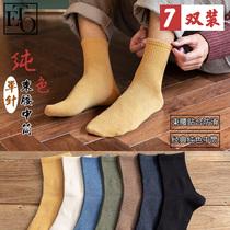 Носки Мужские носки летом тонкие чулки четыре сезона спорта длинные приливы весна осень зима дезодорант пот сосать мужские хлопчатобумажные носки