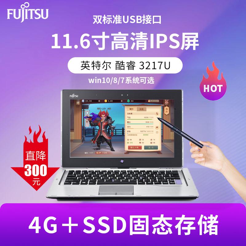Fujitsu win10 tablet 2-in-1 PC dual system Windows laptop PS stock win7
