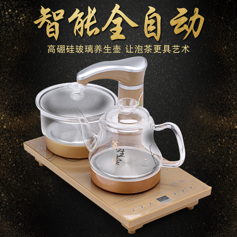 Xia Wei tea set glass induction cooker electric rotary pump kettle tea automatic electric kettle electric teapot