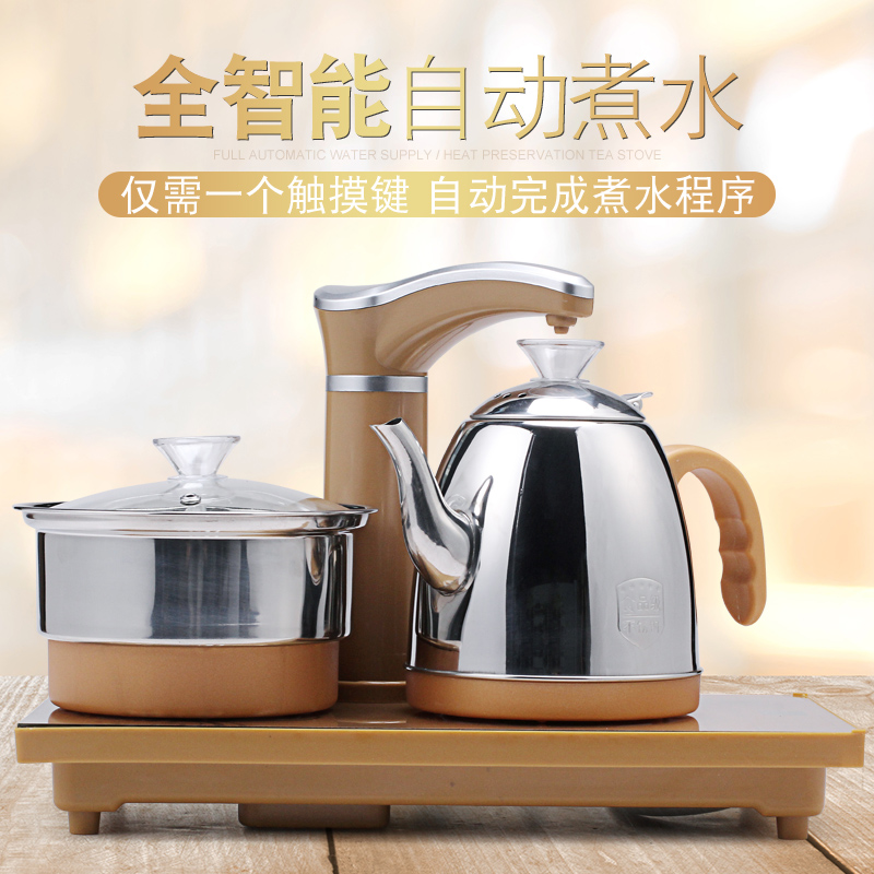 Xia Wei tea set induction cooker accessories electric rotary pump kettle tea automatic electric kettle electric teapot