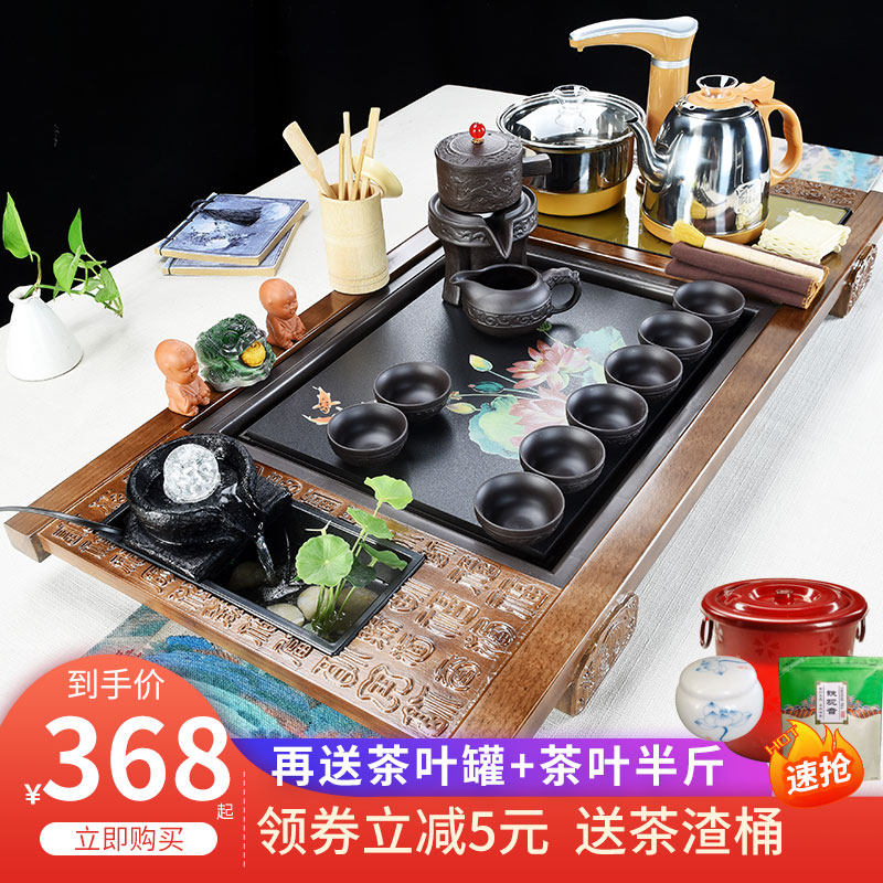 Xia Wei tea set home complete set of kung fu ceramic simple modern solid wood tea plate tea ceremony flowing water fully automatic