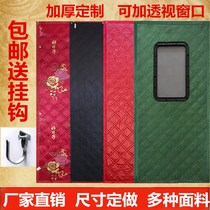 Winter fixed winter insulation warmth and wind-proof waterproof thickening with cotton curtain cut off soundproofing cold-proof canvas door good.
