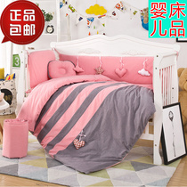 Three-piece baby bedding quilt pillow cotton baby bed surrounding four pieces for fall winter cotton washable