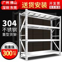 304 stainless steel shelf warehouse Commercial household kitchen multi-layer stainless steel shelf heavy-duty storage shelf