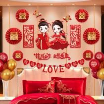 Ensemble de décoration de salle de mariage Fournitures de mariage Hommes nouvelle maison chambre tirer fleur décoration Nouvelle maison chambre Un ensemble de femmes
