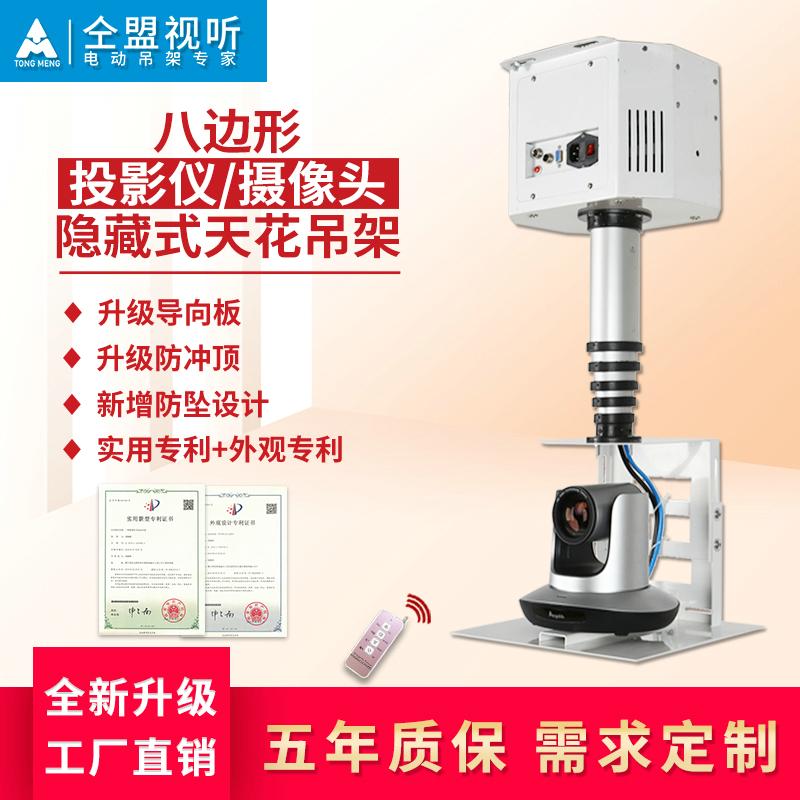 Проектор Хирохито электрический подъемный вешалка однорычажная камера проектор вращается дистанционно управляемый оспы кронштейн бамбуковый стиль