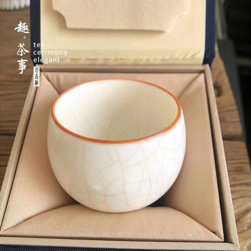 Sheep fat jade white porcelain teacase set ceramic master cup single cup ice crack tea set cup kiln cup personal special