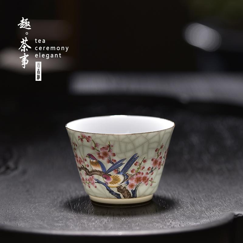 Jingdezhen color tea cup set powder ceramic tea set skit cup master cup single kung fu tea home