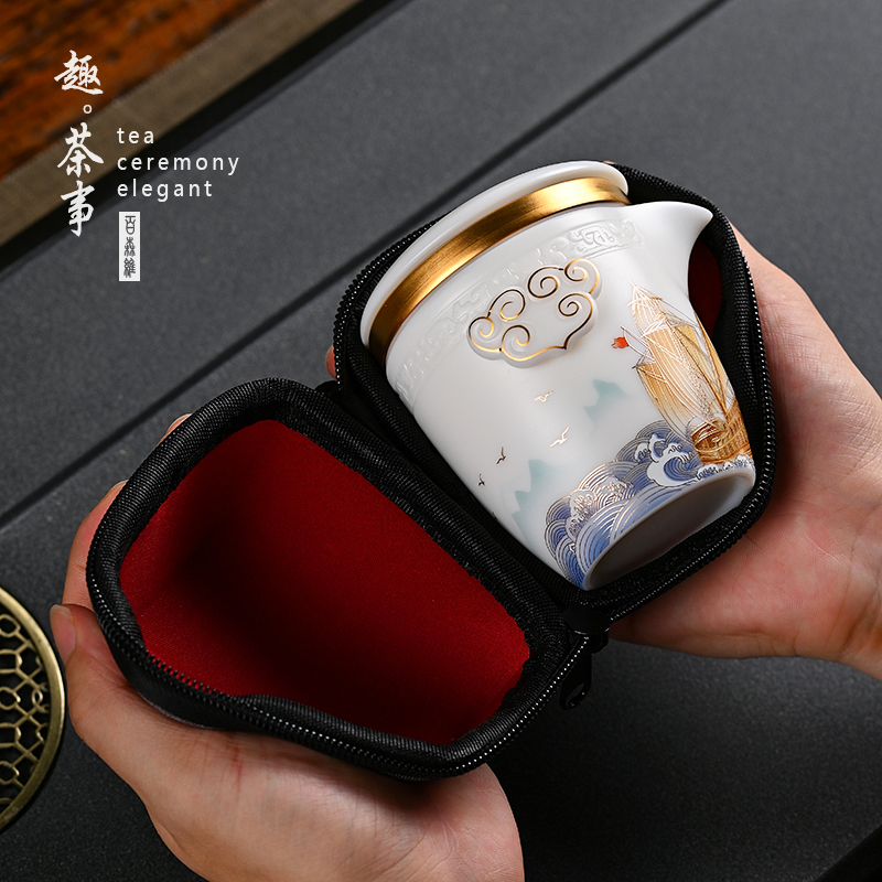Sheep fat jade white porcelain travel tea set quicks cup a pot two cups set carry-on carry-on bag outdoor single-person teapot