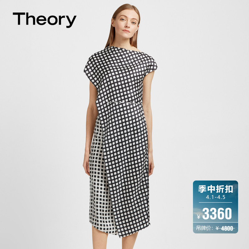 Theorys new womens silk plaid asymmetrical overlap dress K1102609