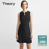 Theory womens classic return to the star with the same wool blend A-line slim dress F0001602