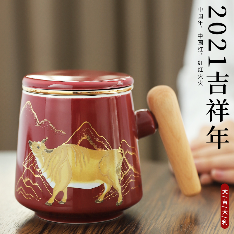 Mug cup ceramic with cover personal cup this life cow year hand-in-hand filter teacum cup logo custom gift box