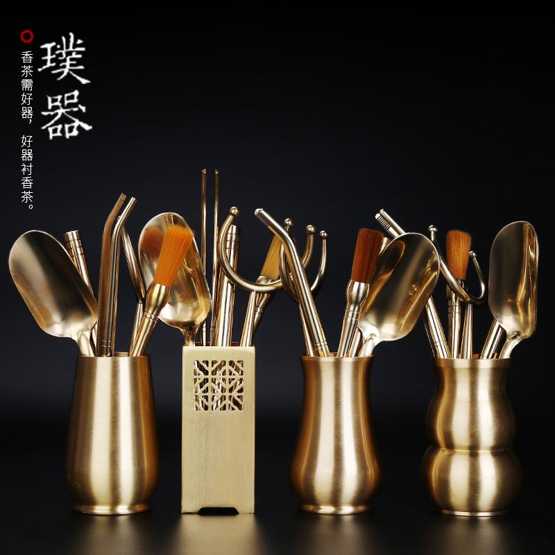 Tea ceremony six gentleman set kung fu tea set accessories brass 6 gentleman big full tea tool tea tea tea knife tea needle