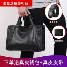 Braided cowhide man's bag, leather soft leather man's handbag, horizontal fashion business briefcase, one shoulder inclined bag