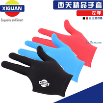 Xiguan boutique left-hand special new three-finger gloves Bay imported 檯 ball accessories recommended