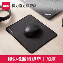 Power 33188 mouse pad competitive game lock side mouse pad smooth durable thick mouse pad table mat