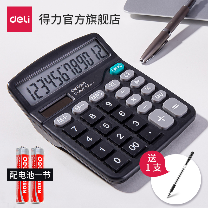 Power 837 calculator office accounting special solar students with voice university financial small portable dual power computer key stationery office supplies large