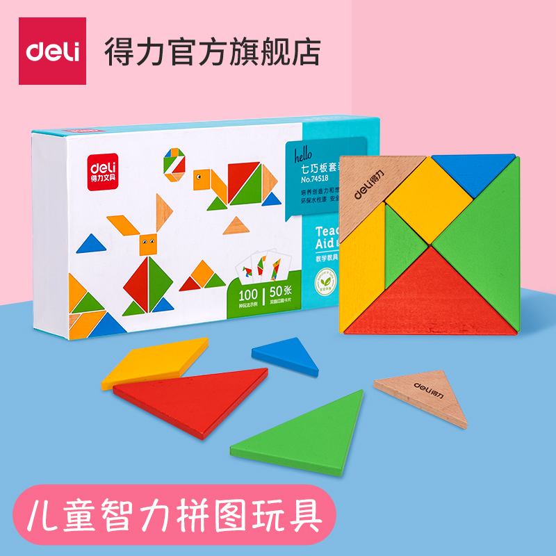 Power seven clever board wood primary school students first grade teaching kit childrens intellectual puzzle toy teaching aids for students
