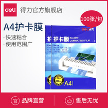 Effective plastic sealing Film 3819 economical A4 photo photo card plastic Sealing Machine Use supplies 100 sheets