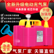 Electric blower blowing balloon machine blower tool portable automatic blower double hole out of the wedding room helium