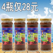 Dafeng Hemp sauce Yancheng specialty 220gx4 bottle Source Yue Seafood sauce ready-to-eat East Taiwan island small shrimp sauce