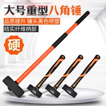 Heavy Hammer tool sledgehammer hammer smash Wall square head integrated household octagonal hammer small hammer large hammer stone hammer