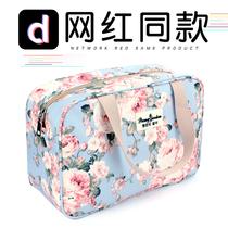 Bath toiletries bag make-up womens bath bag waterproof storage bag portable large-capacity travel portable