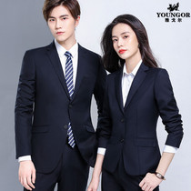 Youngor suit suit overalls professional wear men and women with the same temperament dress workplace interview autumn and winter suits