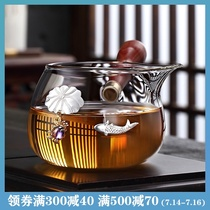 Jiutang side handle Fair cup Glass Japanese-style Silver-inlaid tea separator Inverted teacup thickened heat-resistant Kung Fu Tea accessories