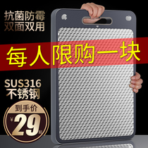 German 316 stainless steel plate household antibacterial anti-mold plate cutting board kitchen board double-sided plastic case board