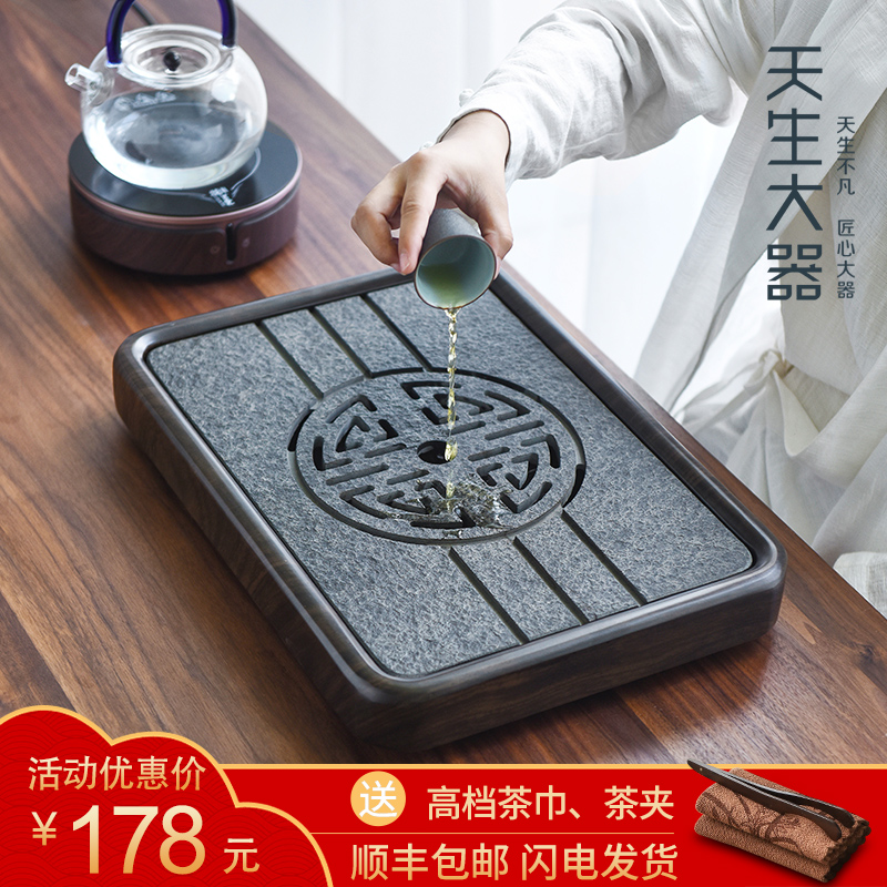 Natural large machine tea plate home living room kung fu tea set office guest tea set fully automatic all-in-one tea table