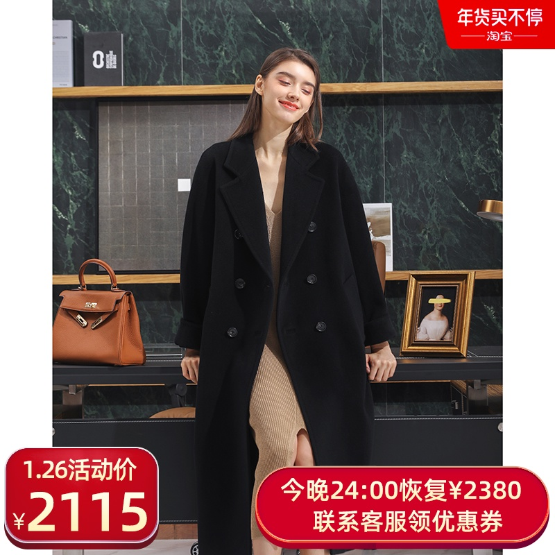 Riz thick double-sided cashmere coat female medium-length version of the new 2020 101801 black wool coat