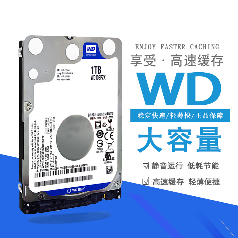 WD/Western Data WD10SPZX Blue Disk 1TB 2.5-inch Laptop Mechanical Hard Disk 1T Three Years