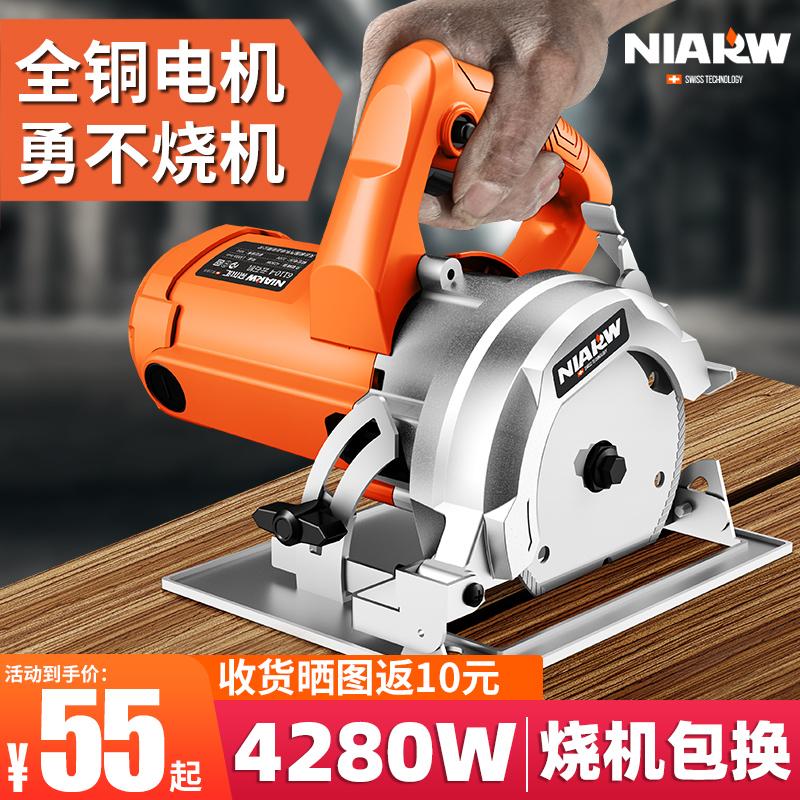 Nairhui high-power household small carpentry multi-function tile cutting machine cloud stone machine slot machine hand saw